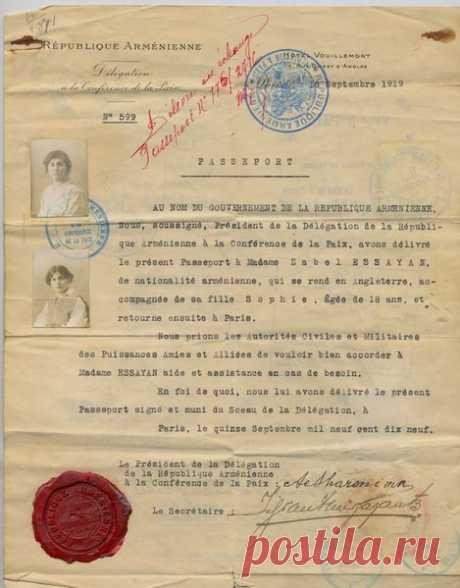 Հայաստանի Առաջին Հանրապետություն անձնագիր, Զաբել Եսայան1 հունվարի 1919 Republic of Armenia Passport for Zabel Yesayan. 1 January 1919
