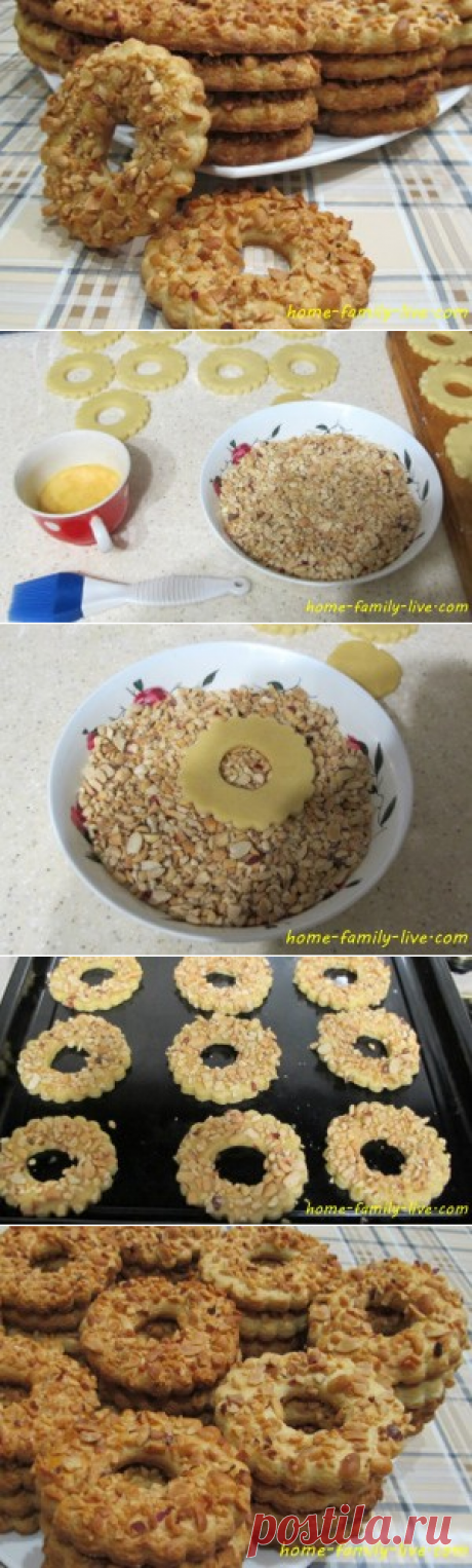 Печенье с орехами/Сайт с пошаговыми рецептами с фото для тех кто любит готовить