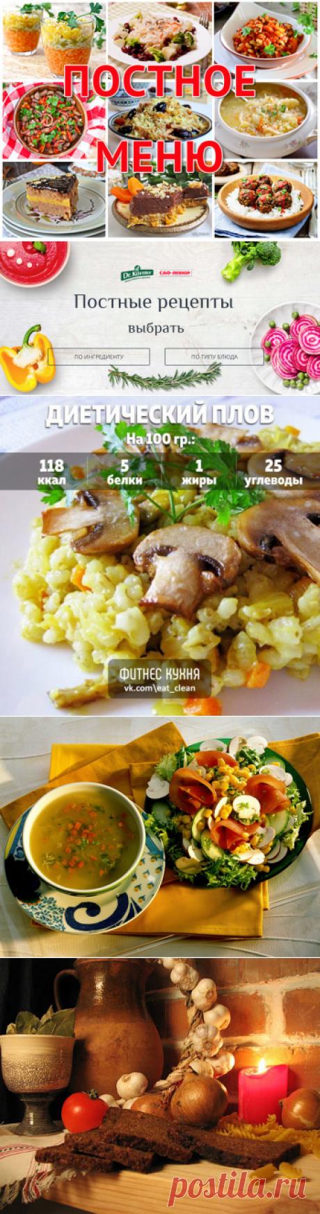 """POST * ⭕⭕⭕   Taya \ud83d\ude0d\ud83d\ude3bღ • ° ˜\"""" * ° •. ♥. • Fog ✔   Recipes of simple and tasty food on Postila"""