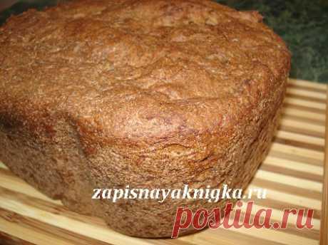Хлеб ржаной на сухом квасе