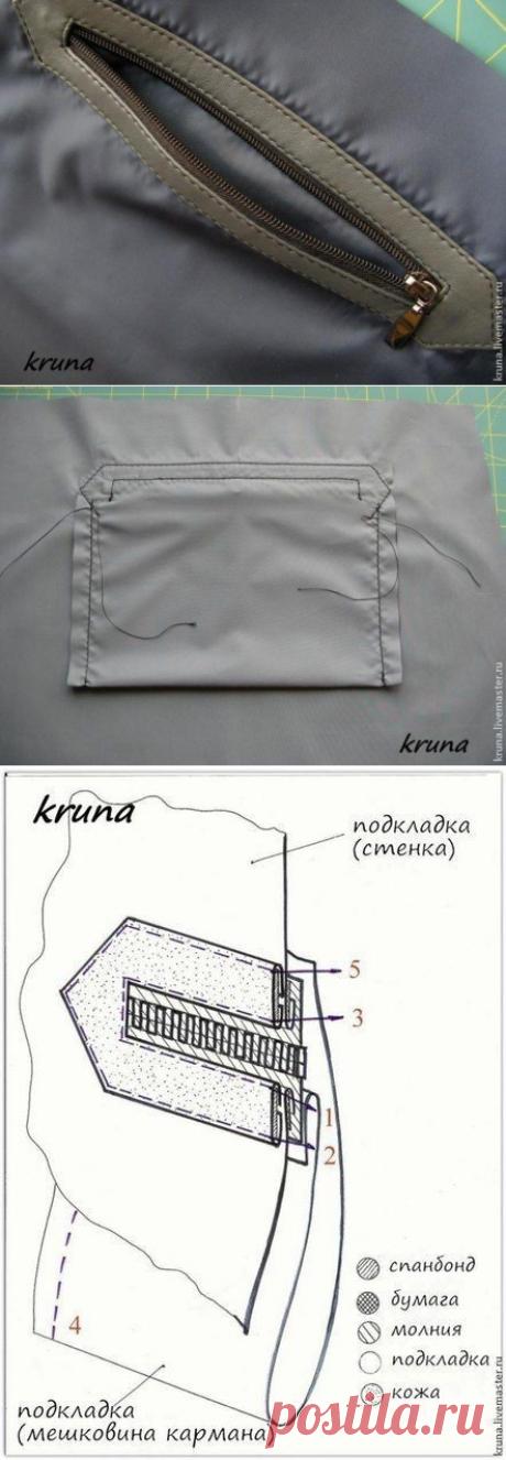 Техники шитья кармана