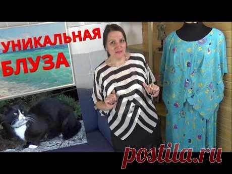 БЛУЗА в полоску с уникальной выкройкой от Владанны с оригинальной летней шляпкой и черно-белым КОТОМ