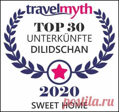 Гостевой дом Sweet Home (Армения Дилижан) - Booking.com