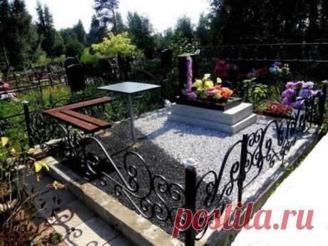 Кому положено бесплатно место на кладбище? | Алексей Демидов