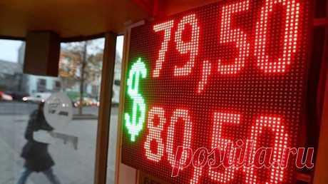 Озвучили прогнозы по курсу рубля в 2021 году Аналитики финансового рынка России озвучивают сегодня самые различные мнения относительно того, следует ли нам ожидать дефолт.