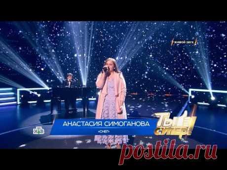 "\""You are super!\"": Anastasia Simoganova, 14 years, Saratov. \""Snow\"""