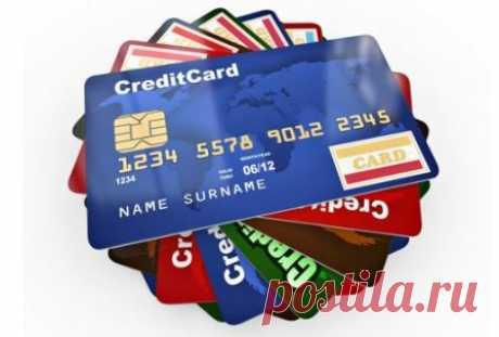Как обналичить кредитную карту, способы выгодной обналички карт Как выгодно обналичить кредитную карту, какие банки предоставляют карты с выгодной обналичкой. Где можно обналичить, кредитную карту какого банка лучше выбрать.
