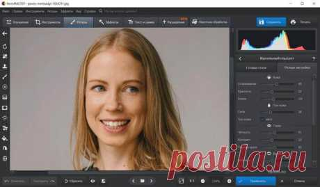 Как сжать фотографии на компьютере и онлайн Выбирайте удобный способ сжатия фотографии: без потери качества на компьютере в программе или в онлайн редакторах, выполняющих обработку в интернете.