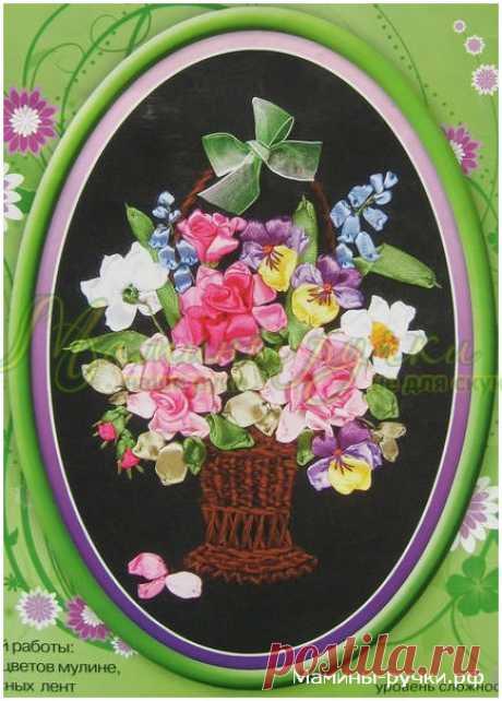 """""""Цветы для любимой"""". Вышитое лентами панно"""