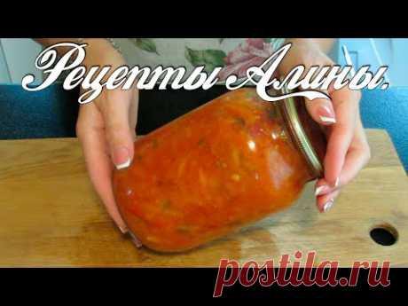 Сладкий перец в томате с морковкой.  Вкусный сладкий салат подойдет к любым блюдам. Сегодня готовим заготовку из перца, морковки и помидор. Его можно назвать как салатом , так и соусом . Зимой его можно подать к спагетти , к любым кашам, картошке. На вкус он сладковатый и очень вкусный .Такой соус я закрываю каждый год. Зимой он меня очень выручает , я не заморачиваюсь с приготовлением  соуса . Он подойдет к любому блюду .