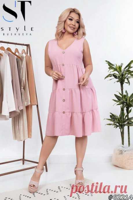 Летние платья для полных модниц украинского бренда ST Style 2020