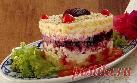 Салат с курицей и свеклой (делаем слоями) - рецепт с пошаговыми фото   Все Блюда