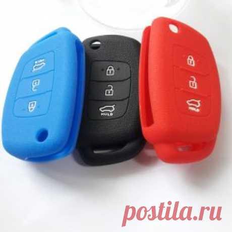 Силиконовый чехол на выкидной ключ для Hyundai Solaris | shopperali.ru Обзоры товаров и отзывы. Хороший Алиэкспресс.