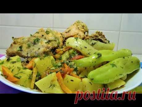 Куриные ножки с овощами по Армянски слюнки потекут