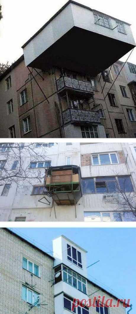 Стиль жизни: Обнаглевшие соседи, которые расширили балкон вызвали протест в сети…