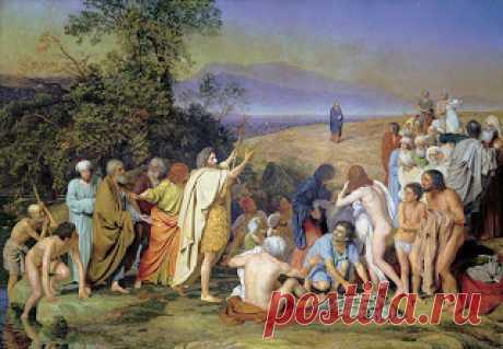 SvetPress: Leemos la Biblia