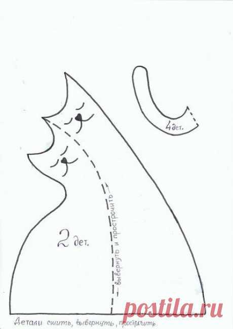 Котики - неразлучники идеи и выкройки