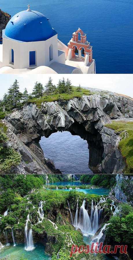 20 самых удивительных мест на Земле, которые непременно надо посетить » Хорошее настроение от блога позитива pozitiv-news.ru
