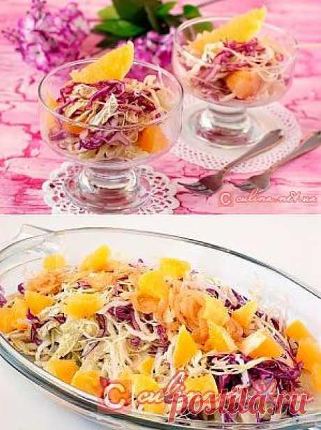 Салат овощной | рецепт с фото