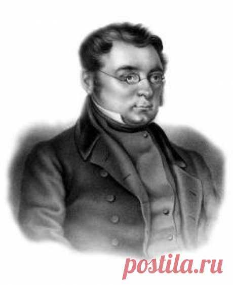 Сегодня 25 июля в 1789 году родился(ась) Михаил Загоскин-ИСТОРИЧЕСКИЙ ПИСАТЕЛЬ