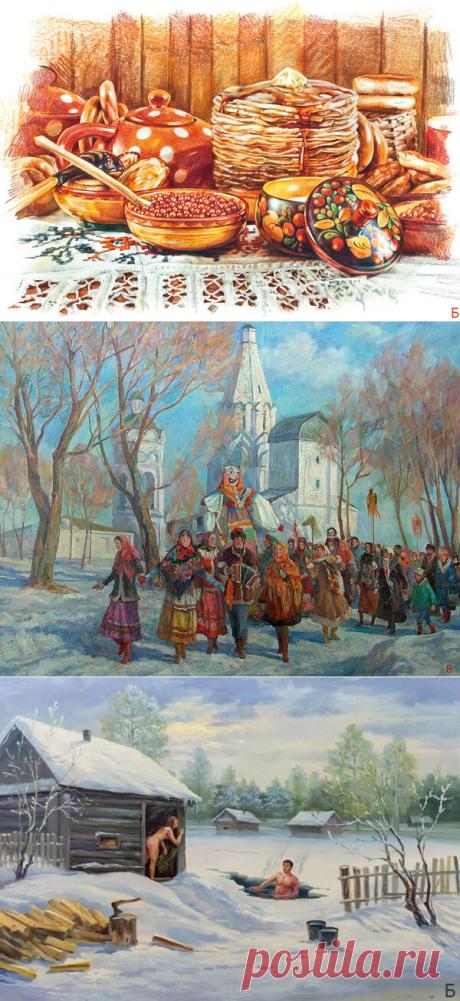 Баня на Масленицу! | Мишкина БАНЬКА | Яндекс Дзен
