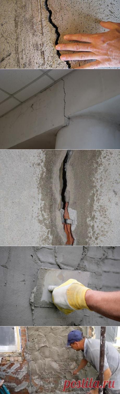 Избавляемся от трещин в стенах из различных материалов