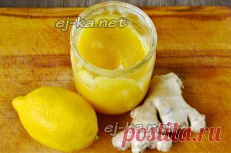 Имбирь с лимоном и мёдом, рецепт здоровья, как принимать | Рецепты с фото