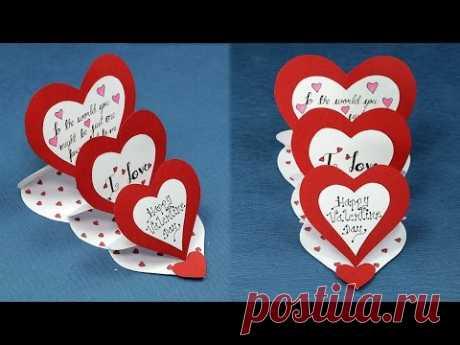Original card for St. Valentine's Day the hands | razpetelka.ru