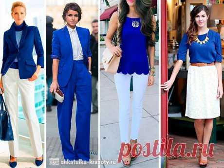 Сочетание синего в одежде
