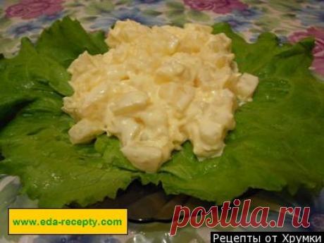 Салат ананасы с сыром и чесноком