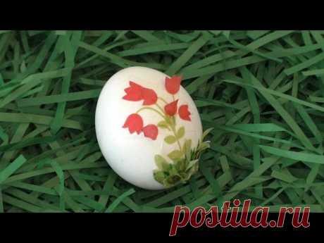Как украсить пасхальные яйца? Декупаж яиц без клея, с эффектом 3D - YouTube