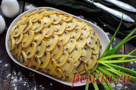 "Салат ""Ананас"" с грибами | Рецепты салатов и вкусняшек | Яндекс Дзен"