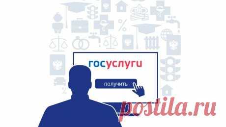 Россиянам могут разрешить ставить подпись через «Госуслуги» - Федеральное агентство новостей №1 - медиаплатформа МирТесен