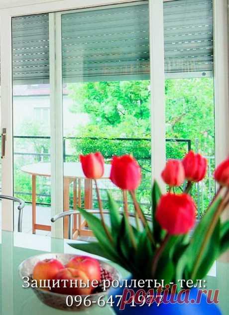 Защитные роллеты Кривой Рог | На окна, двери, ворота, гараж. Купить в Кривом Роге 096-647-1977