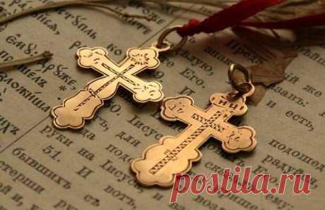 7 нельзя, связанных с нательным крестом!
