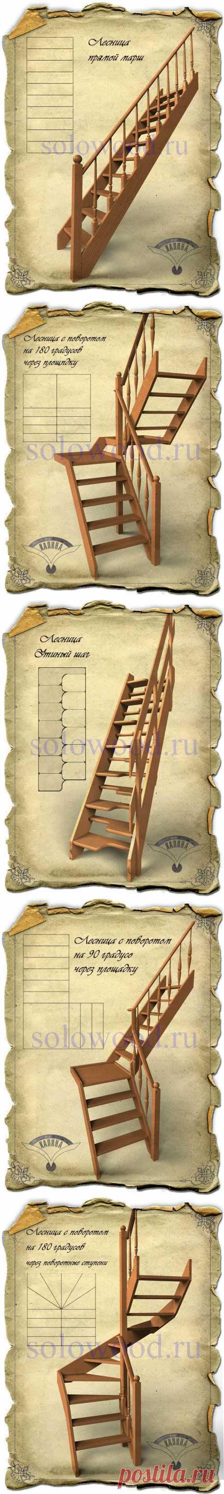 Лестница из массива сосны купить