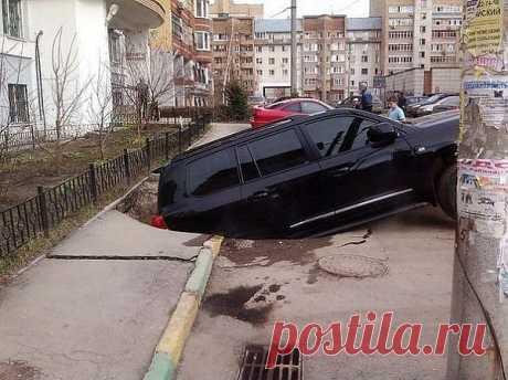 Как отвратительно, в России по утрам.