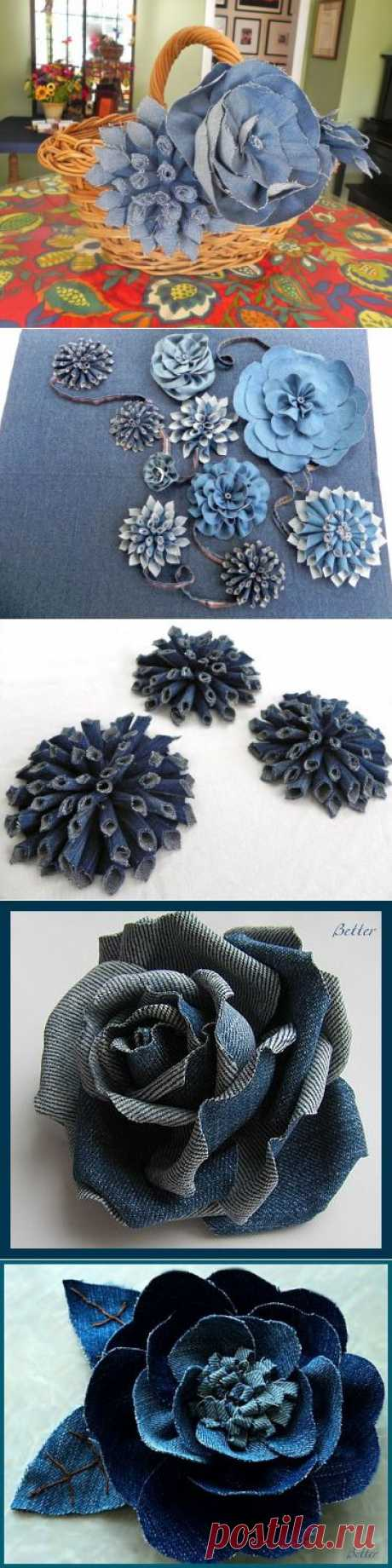 Джинсовые цветы | ШПИЛЬКИ