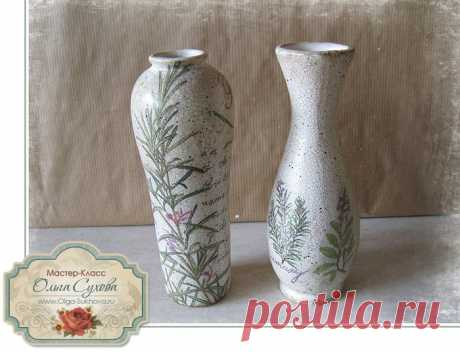 Vintage vases in equipment a decoupage