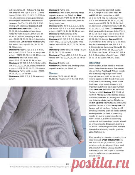 Великолепный номер журнала по вязанию Wool Studio 8/2020