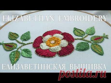 ВЫШИВКА: ПЛЕТЕНИЕ ИГЛОЙ  \  Hand Embroidery:Detached buttonhole stitch