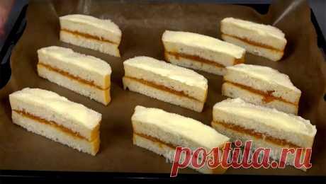 Десерт из 60-х: готовлю к чаю вместо вредных тортов и пирожных (трачу 15 минут, и вкусно очень) | Кухня наизнанку | Яндекс Дзен