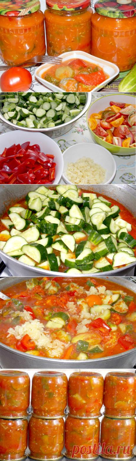 Салат из огурцов на зиму/Сайт с пошаговыми рецептами с фото для тех кто любит готовить