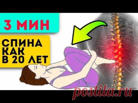 Индусы над болями в спине смеются! Эти 9 поз йоги сделают вашу спину снова здоровой