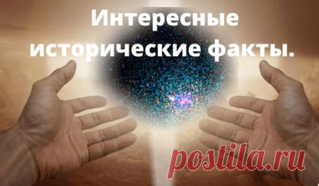 Интересные исторические факты. Развитие рекламы в России. | Я, БЛОГЕР!