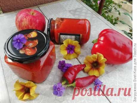 """Соус из перца и яблок """"Мармеладный"""" на зиму. Пошаговый рецепт приготовления с фото"""