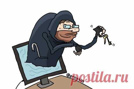 В России впервые украли квартиру через интернет | ГРОШ - ЖУРНАЛ О ДЕНЬГАХ