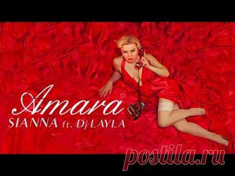 Скачать клип Sianna ft. DJ Layla - Amara бесплатно