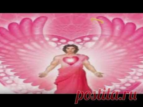 Архангел Чамуил (Chamuel) код 6: ангелы Любви. Помощь в самых сложных ситуациях