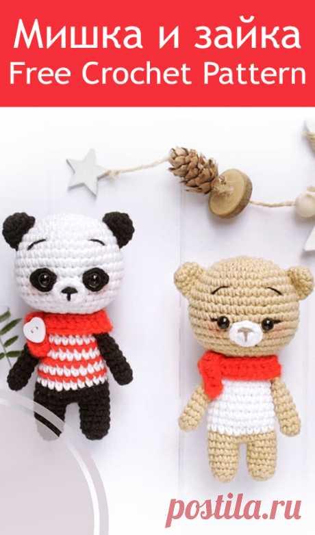 PDF Мишка, панда и зайка крючком. FREE crochet pattern; Аmigurumi doll patterns. Амигуруми схемы и описания на русском. Вязаные игрушки и поделки своими руками #amimore - Панда, медведь, медвежонок, мишка, panda, teddy bear, oso, suportar, ours, bär, ayı, niedźwiedź, medvěd, bära. Amigurumi doll pattern free; amigurumi patterns; amigurumi crochet; amigurumi crochet patterns; amigurumi patterns free; amigurumi today.